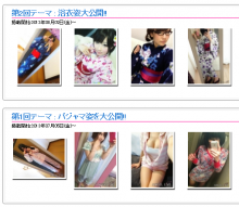 img_history_2013_5