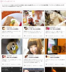 img_history_2014_3
