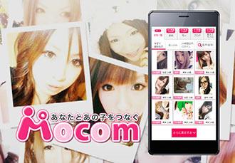index_mocom